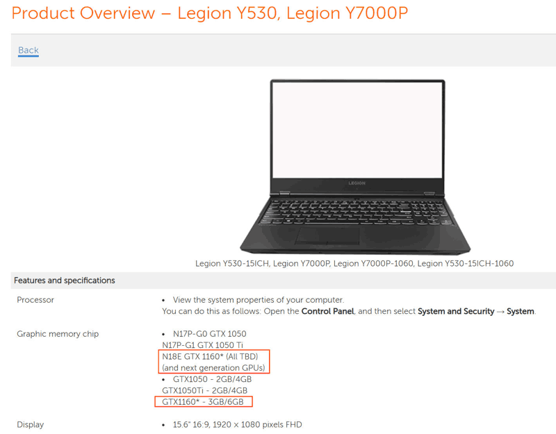 Lenovo GeForce GTX 1160 mobile