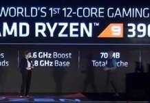 Computex Ryzen 9 3900X