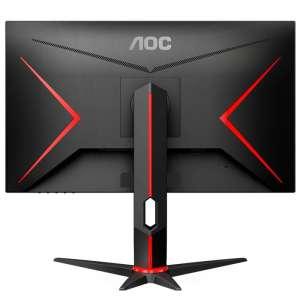 AOC monitor Q27G2U