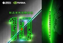 nuovi Notebook Intel e NVIDIA
