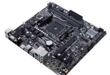 5 schede madri chipset A520 economico